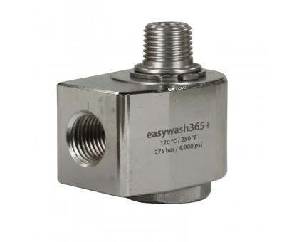 Муфта поворотная угловая 90° Easywash365+, 1/4внеш-3/8внут для консоли, R+M 10840926
