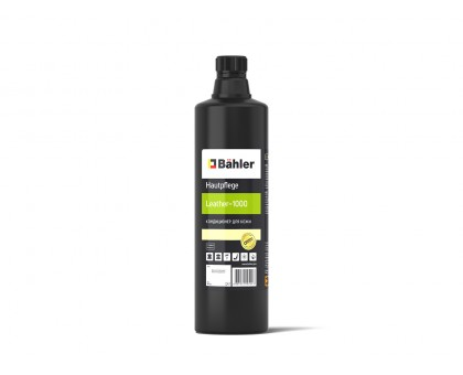 Кондиционер кожи Hautpflege Leather-1000, 1 кг